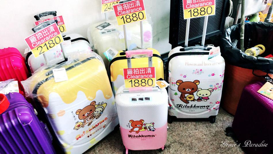 行李箱特賣 (4).jpg