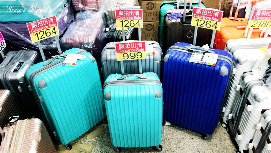 行李箱特賣 (6).jpg