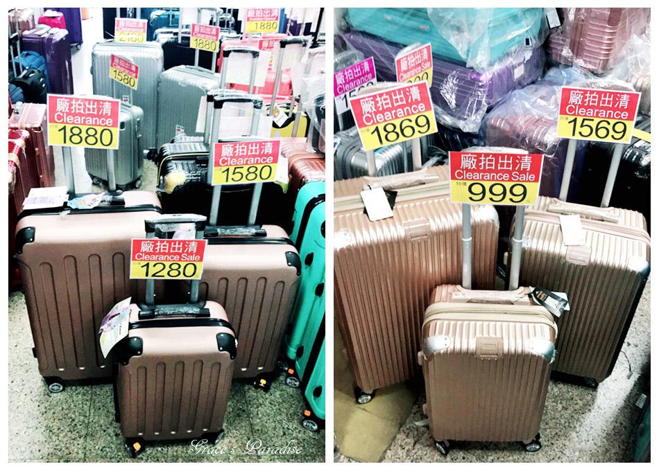 行李箱特賣 (7).jpg