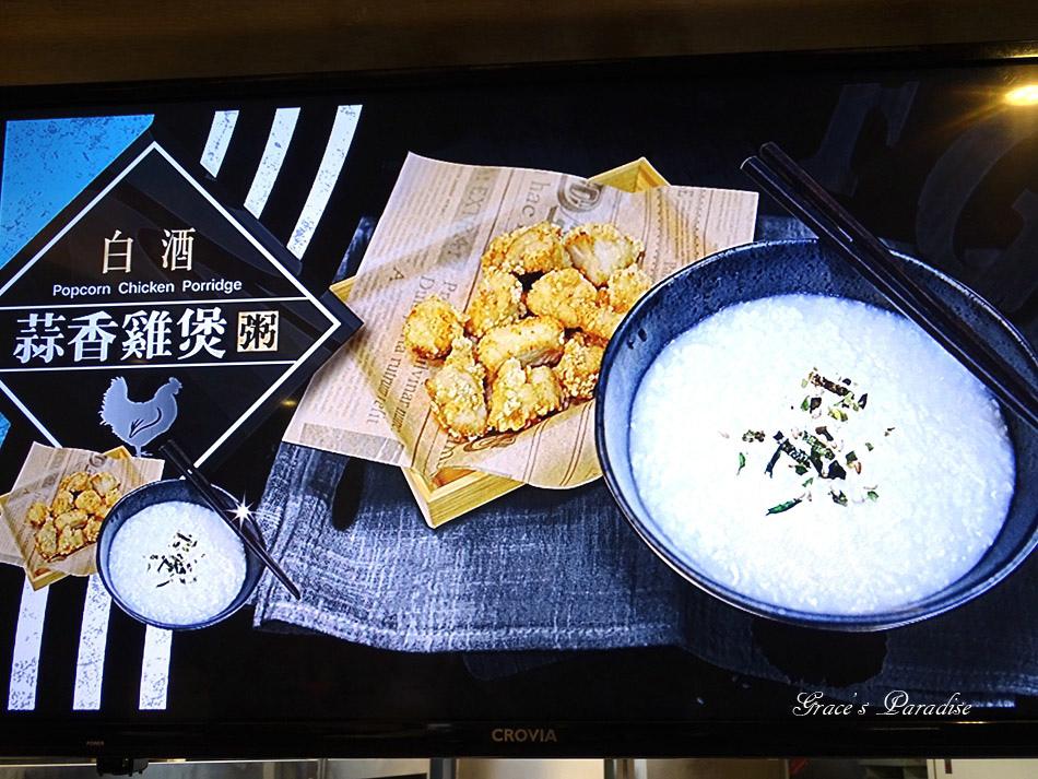 台北車站飯包推薦-炸去啃 (21).jpg