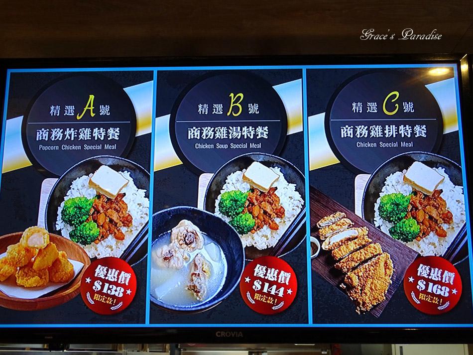 台北車站飯包推薦-炸去啃 (23).jpg