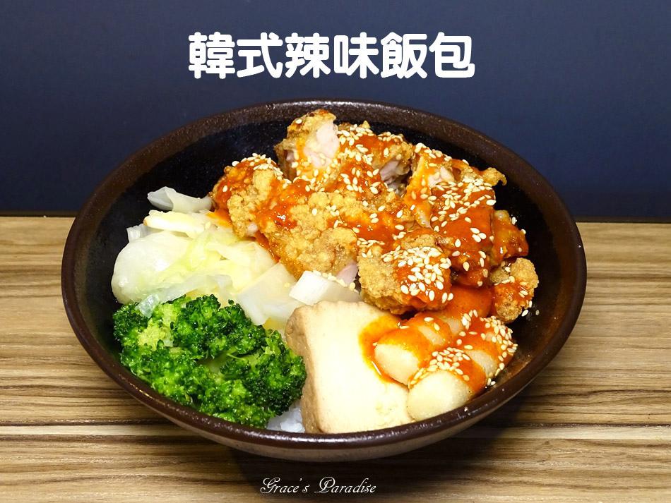 台北車站飯包推薦-炸去啃 (33).jpg