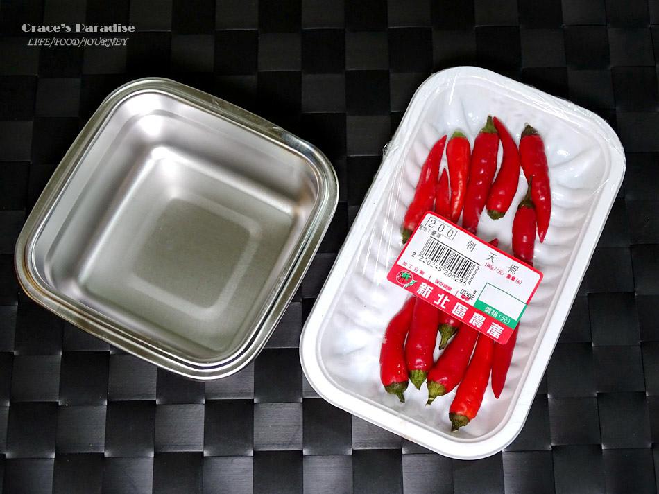 304不鏽鋼保鮮盒推薦 (41).jpg