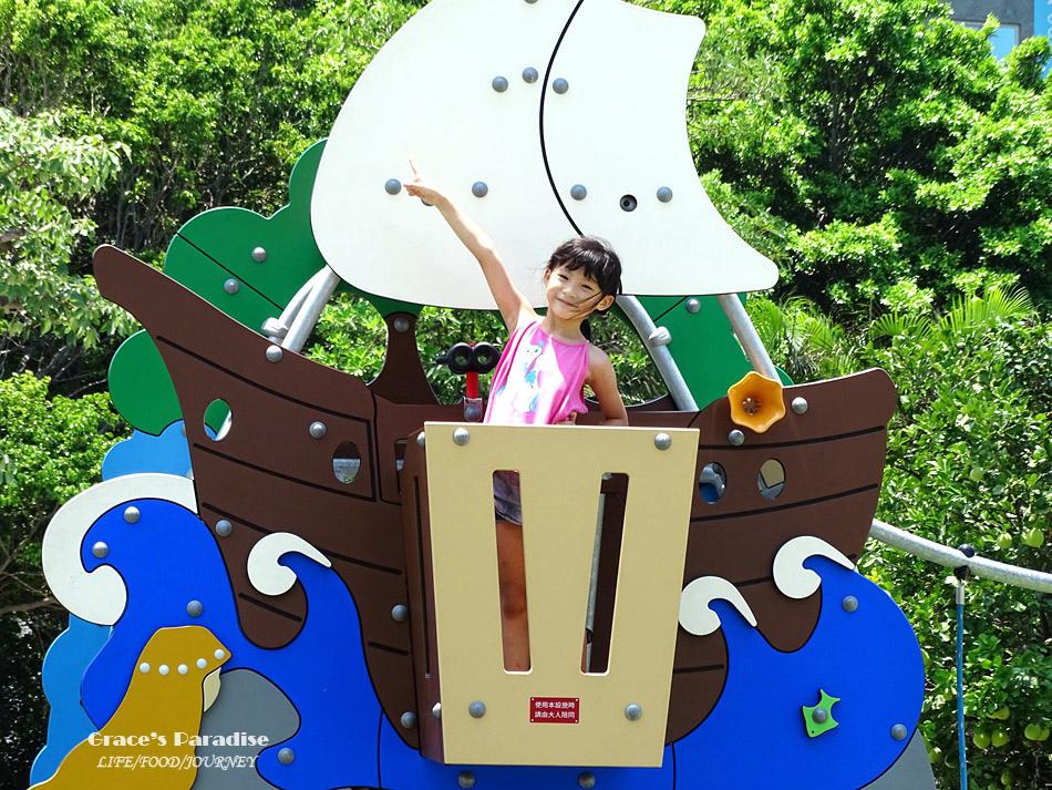 八里景點-特色公園IG打卡景點 (43).jpg