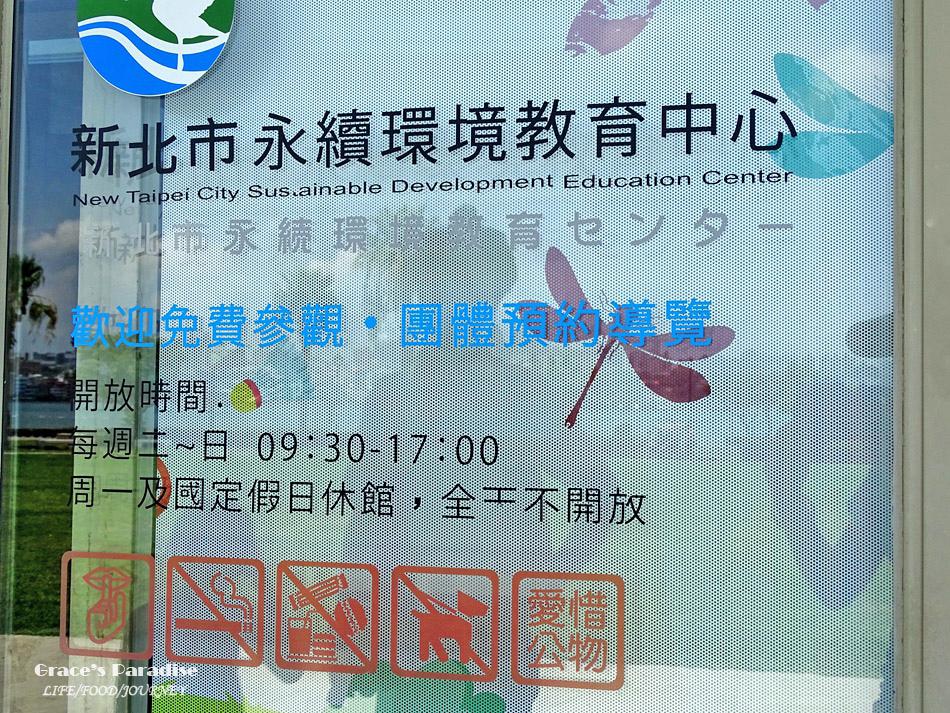 八里景點-特色公園IG打卡景點 (52).jpg
