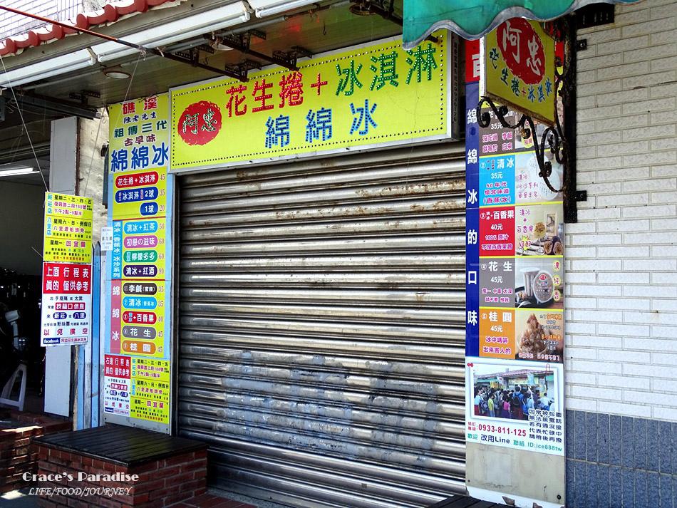 八里老街渡船頭美食 (30).jpg