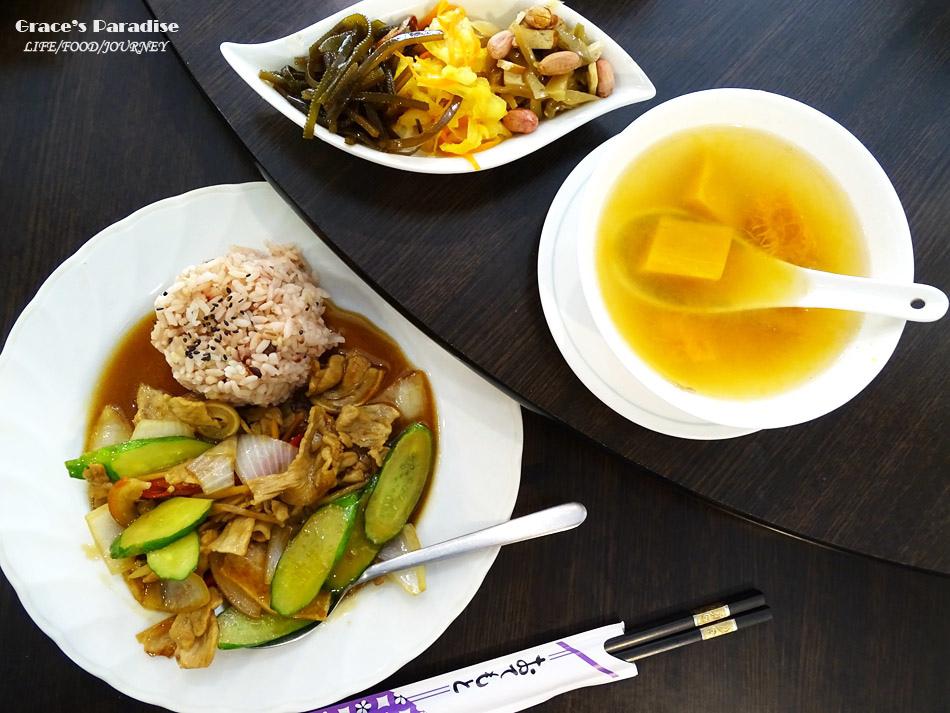 烏來台車+烏來老街附近餐廳 (10).jpg