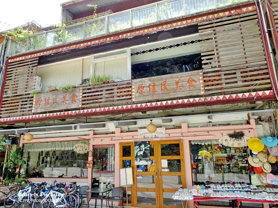 烏來台車+烏來老街附近餐廳 (13).jpg