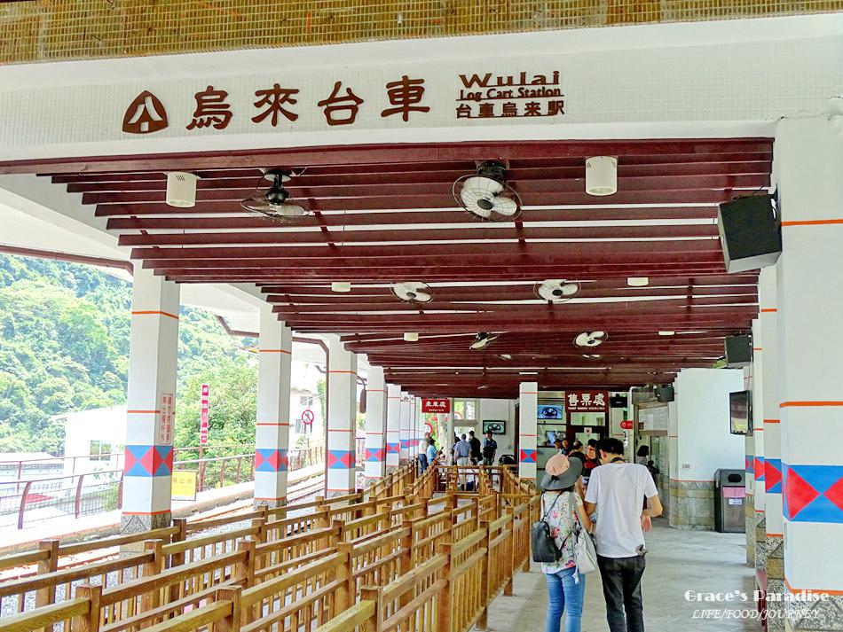 烏來台車+烏來老街附近餐廳 (43).jpg
