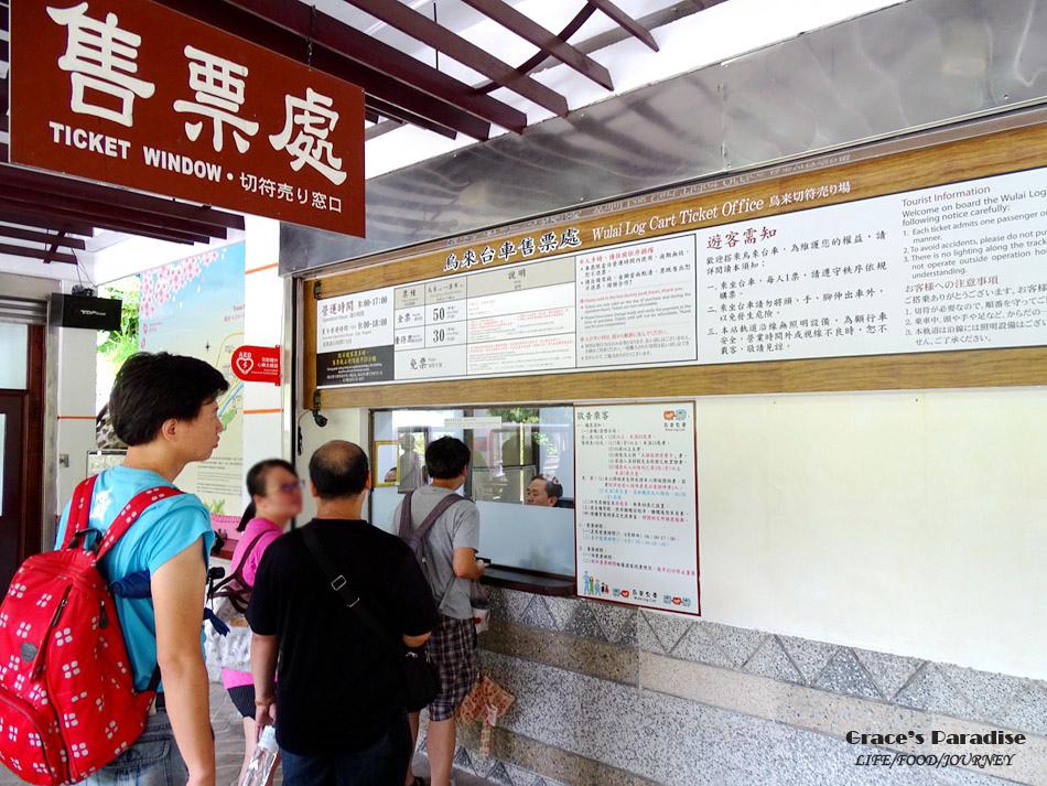 烏來台車+烏來老街附近餐廳 (45).jpg