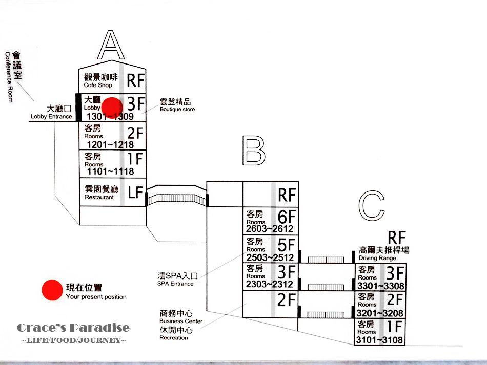 嘉義親子住宿雲登景觀飯店 (36).jpg