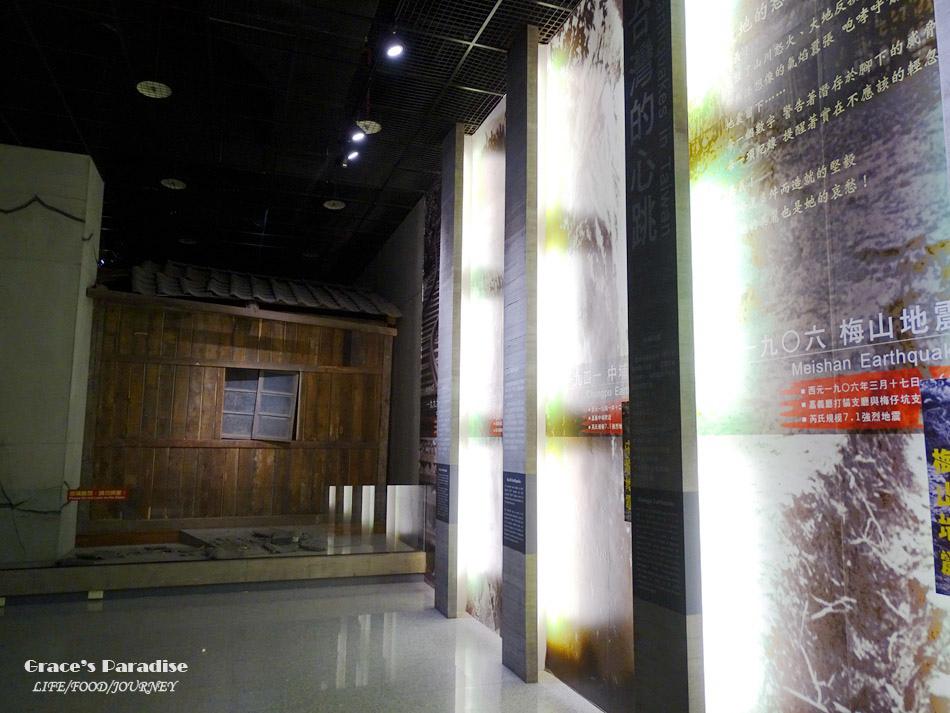 嘉義室內景點嘉義市立博物館 (10).jpg