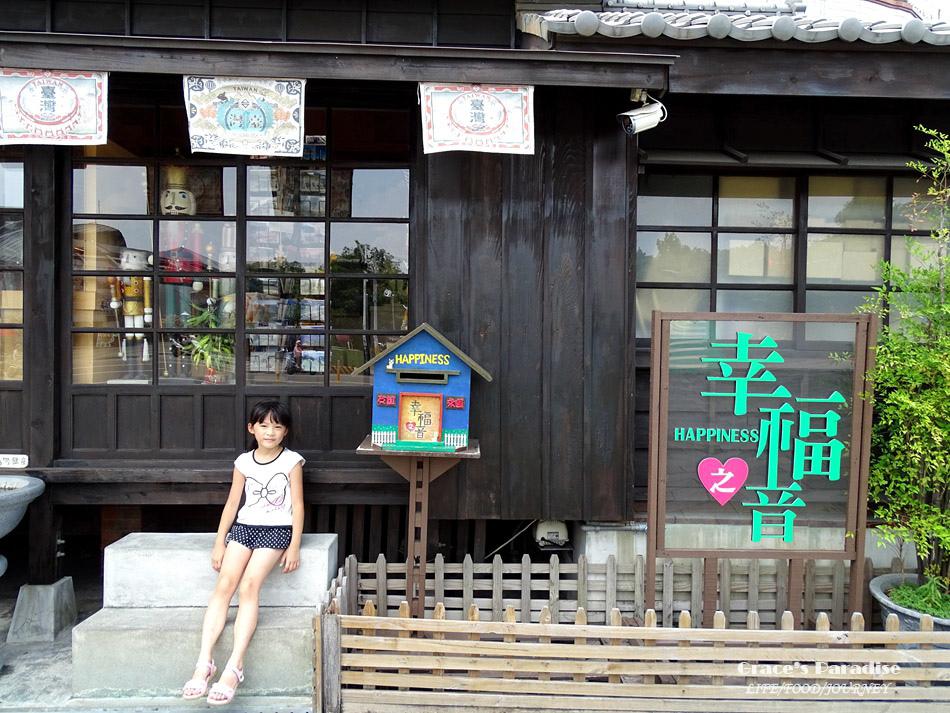 檜意森活村 (11).jpg