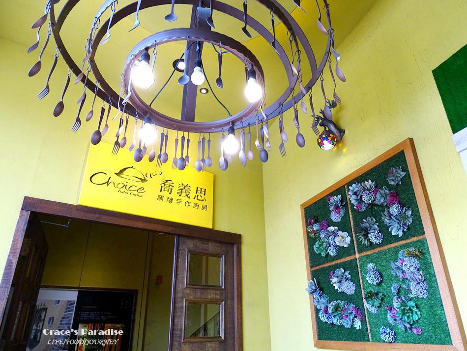 嘉義聚餐餐廳喬義思 (5).jpg
