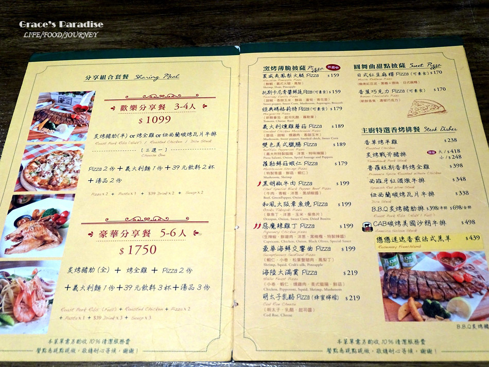 嘉義聚餐餐廳喬義思 (10).jpg