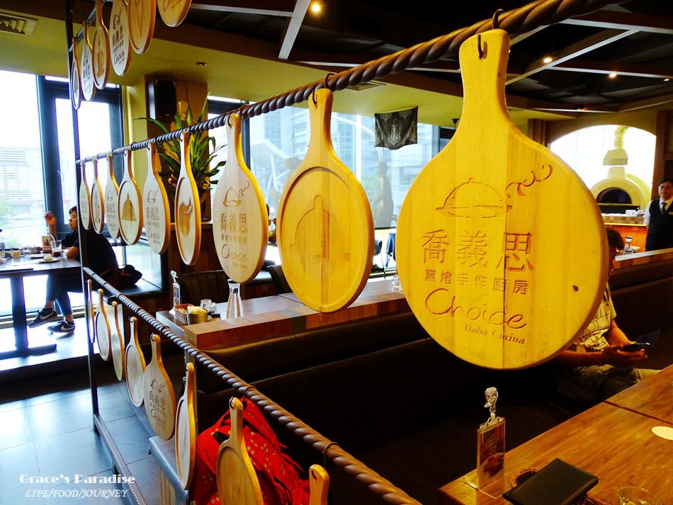 嘉義聚餐餐廳喬義思 (12).jpg