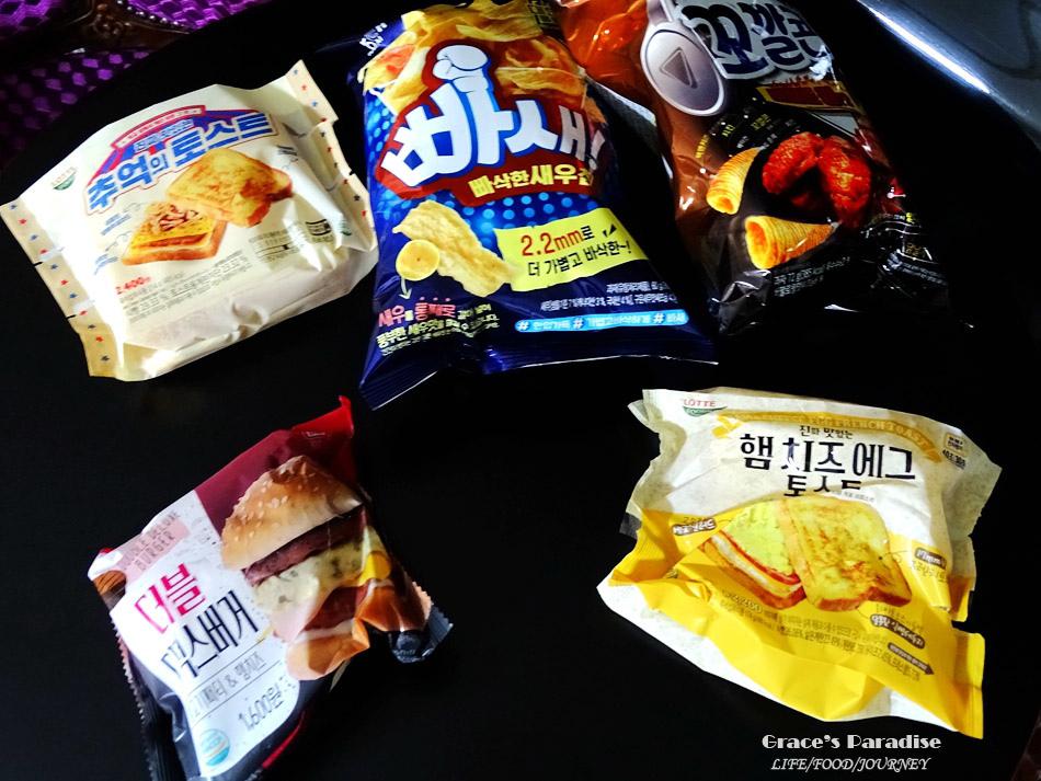 仁川機場免費接駁飯店松島藍色飯店 (13).jpg