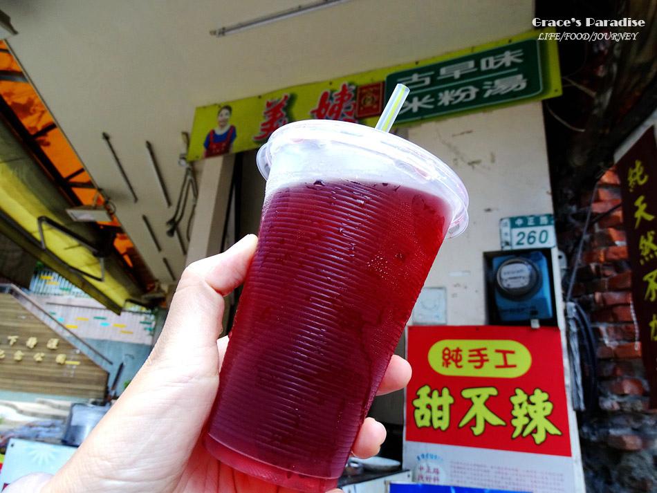 淡水老街美食 (43).jpg