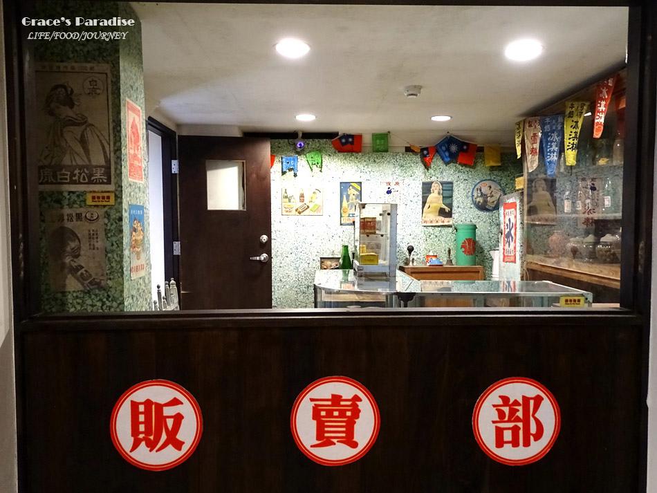 九份老街美食-(2).jpg