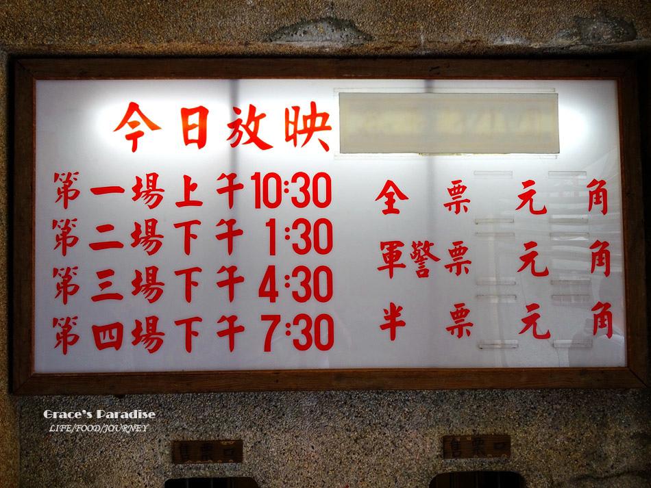 九份老街美食-(4).jpg