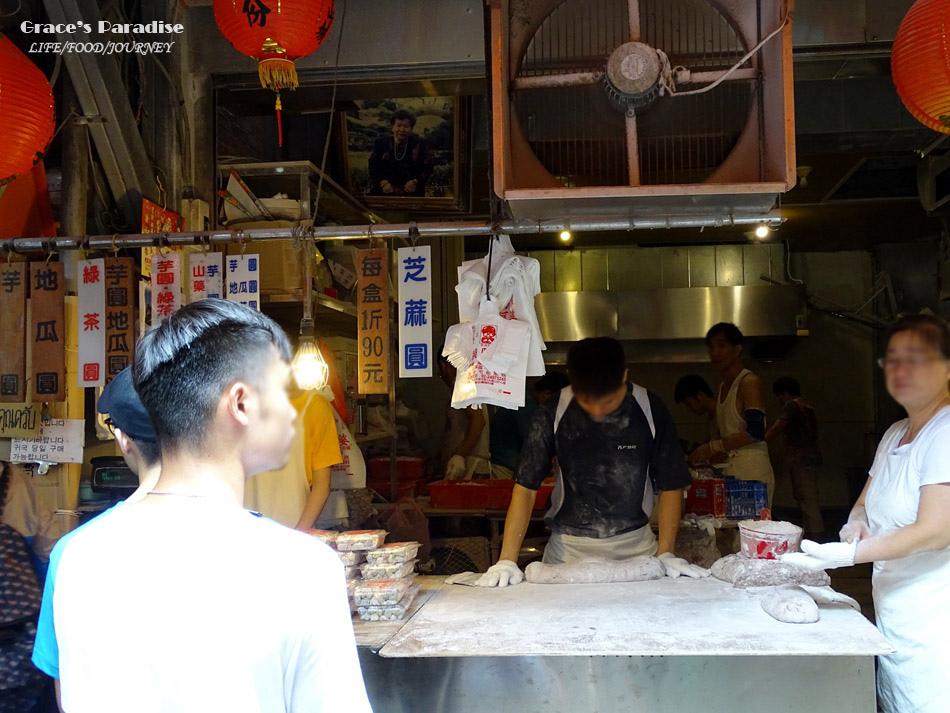 九份老街美食-(43).jpg