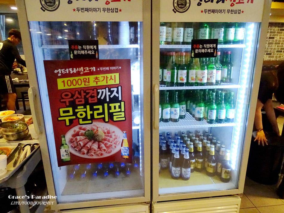 韓國必吃烤肉-荒謬的生肉-建大店 (2).jpg