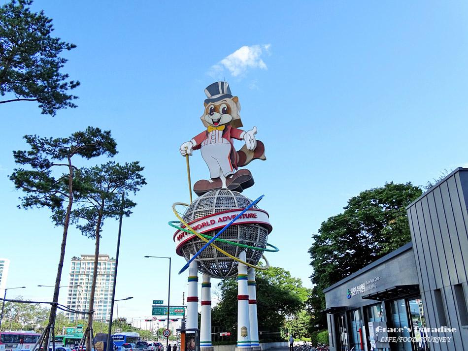 樂天世界酒店 (5).jpg