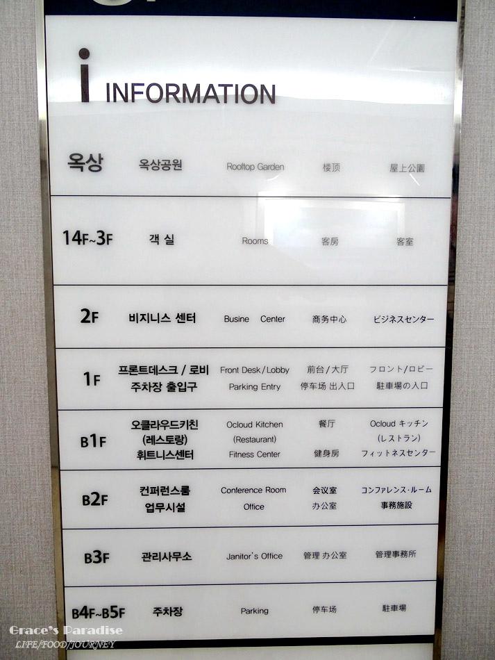 江南奧雲飯店-江南住宿 (7).jpg