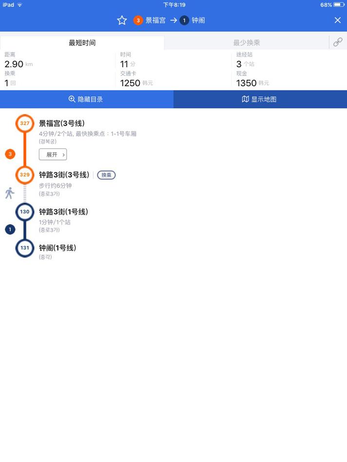 韓國自由行 (15).jpg