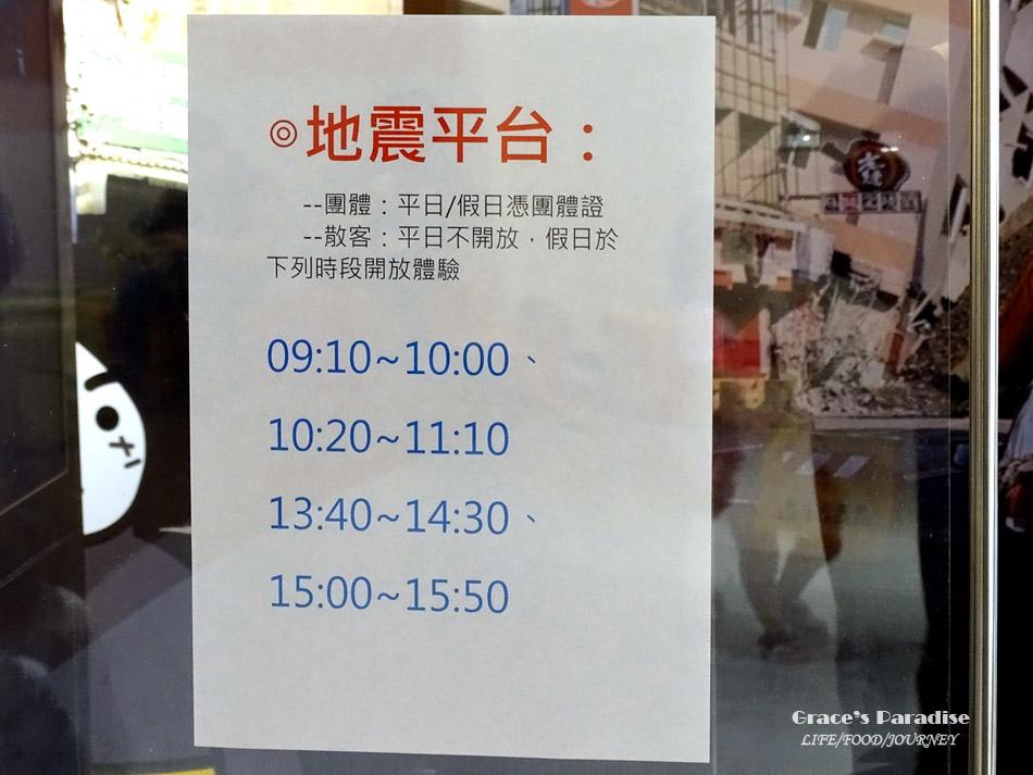 桃園室內景點桃園防災消防局 (5).jpg