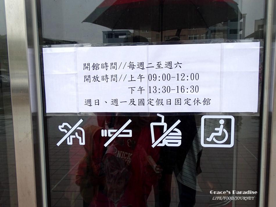 桃園室內景點桃園防災消防局 (24).jpg