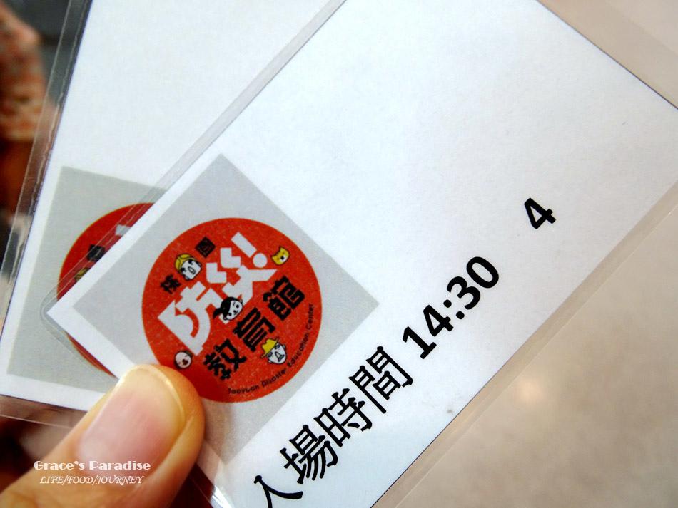 桃園室內景點桃園防災消防局 (27).jpg