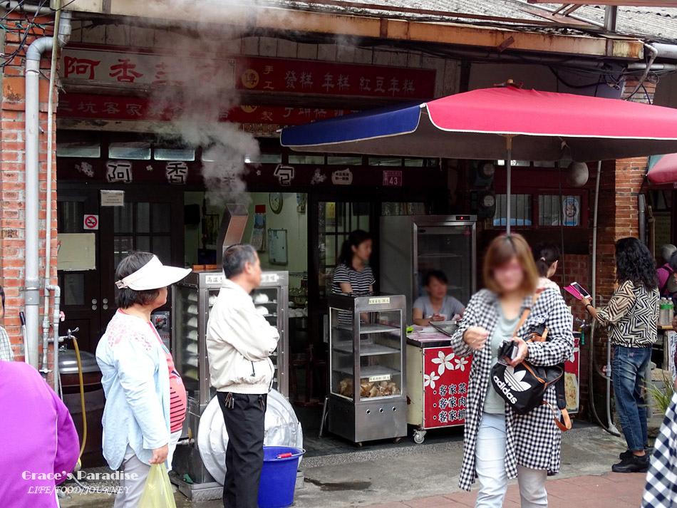 桃園龍潭景點三坑老街 (13).jpg