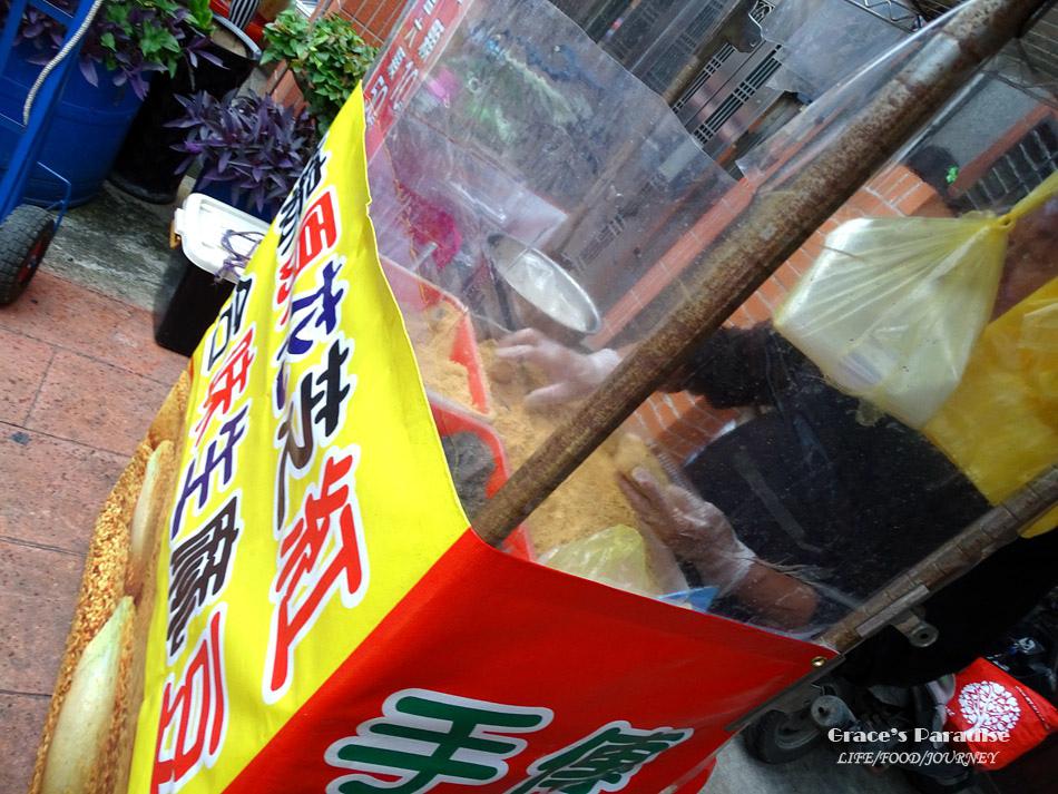 桃園龍潭景點三坑老街 (26).jpg