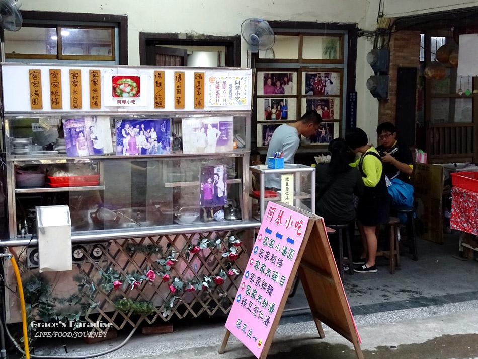 桃園龍潭景點三坑老街 (29).jpg