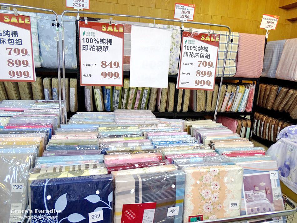 中和寢具特賣會-多利寶 (1).jpg