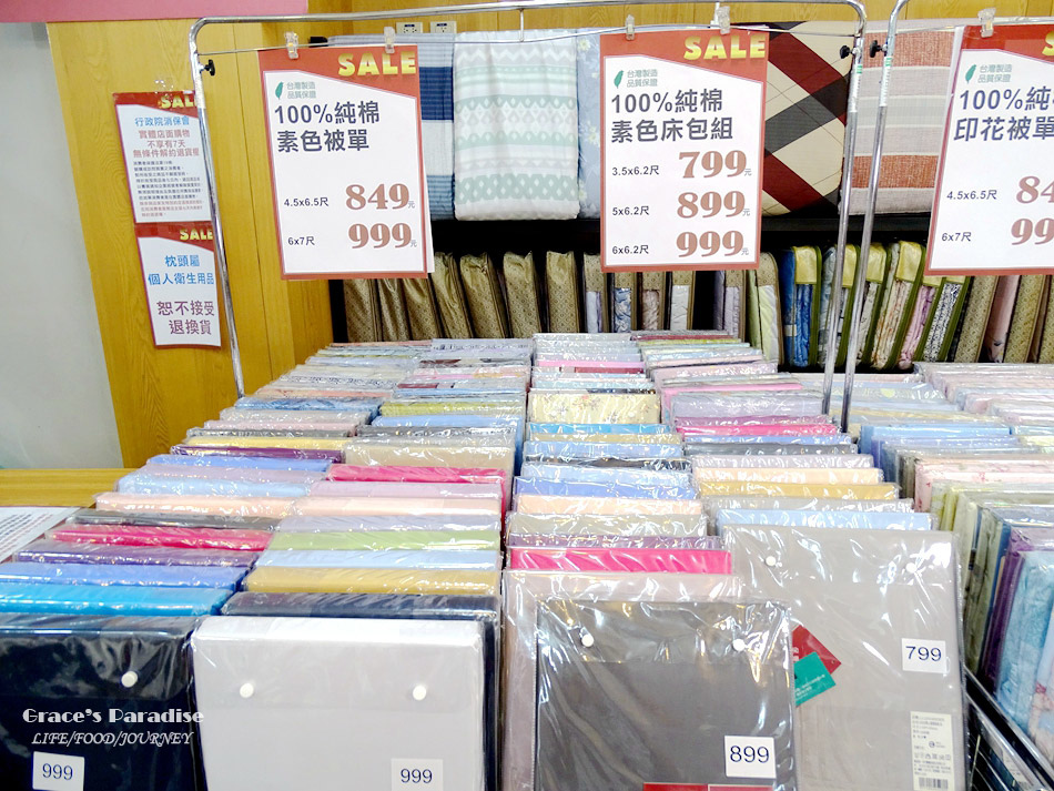 中和寢具特賣會-多利寶 (2).jpg