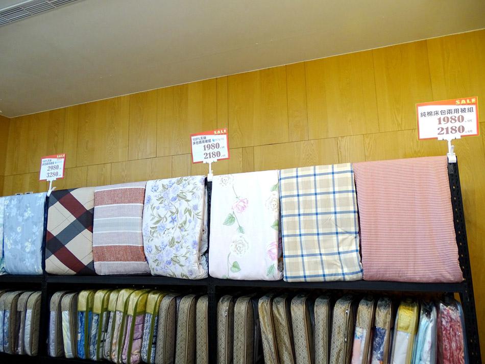 中和寢具特賣會-多利寶 (5).jpg