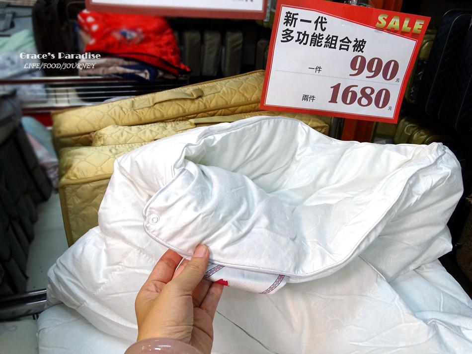 中和寢具特賣會-多利寶 (6).jpg