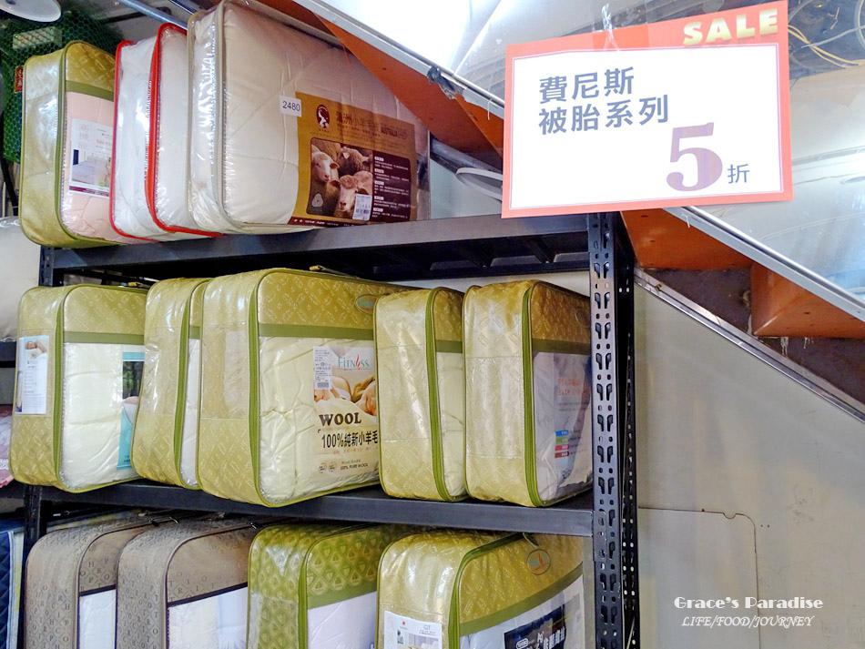 中和寢具特賣會-多利寶 (9).jpg