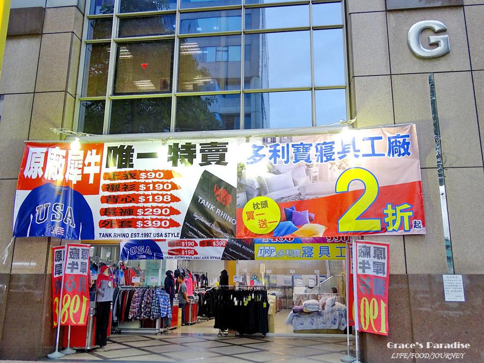 中和寢具特賣會-多利寶 (15).jpg