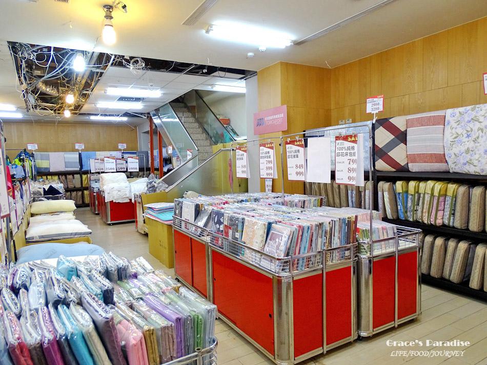 中和寢具特賣會-多利寶 (17).jpg