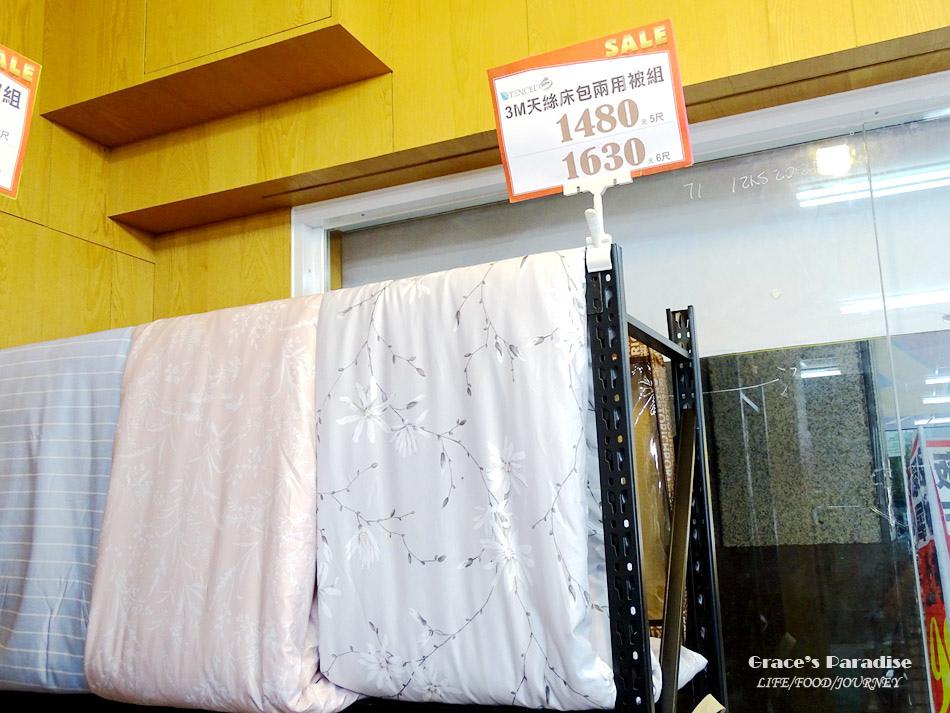 中和寢具特賣會-多利寶 (19).jpg