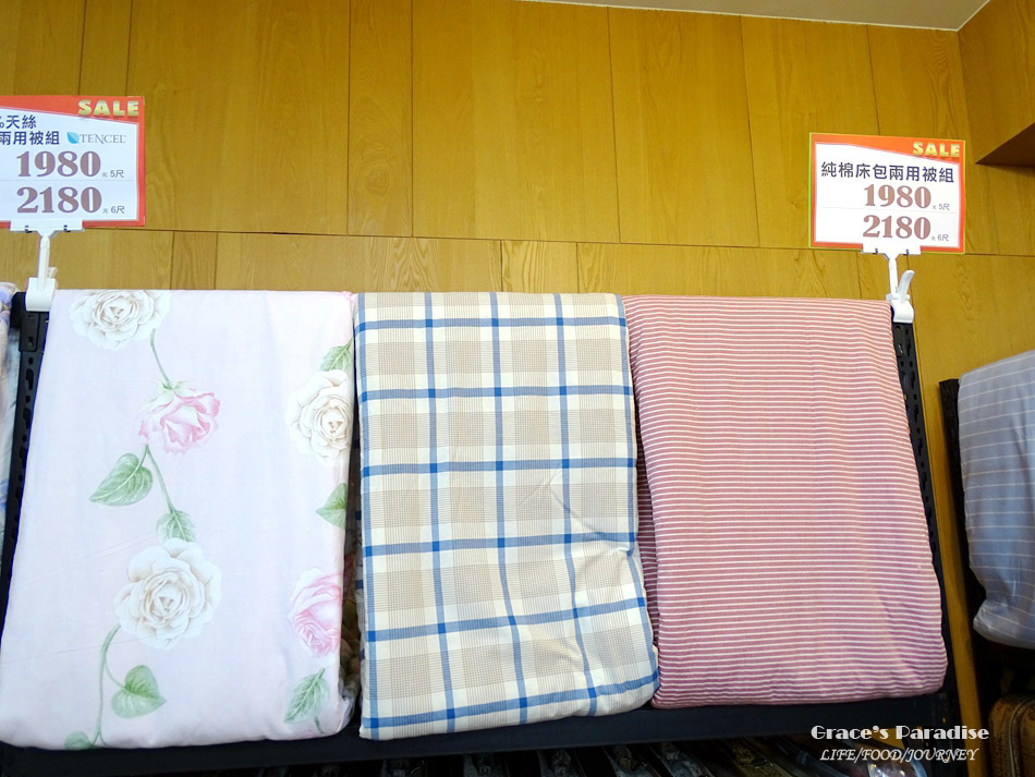 中和寢具特賣會-多利寶 (20).jpg