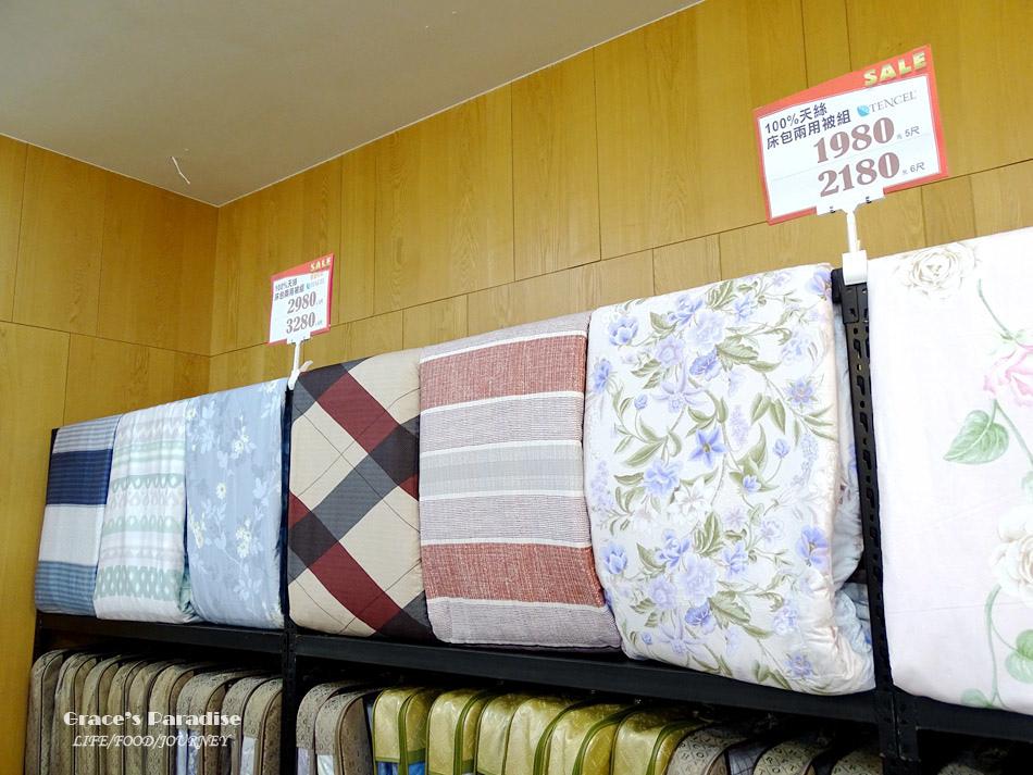 中和寢具特賣會-多利寶 (21).jpg