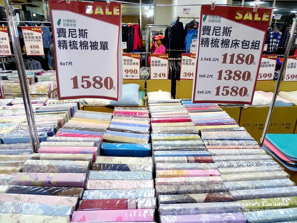 中和寢具特賣會-多利寶 (22).jpg