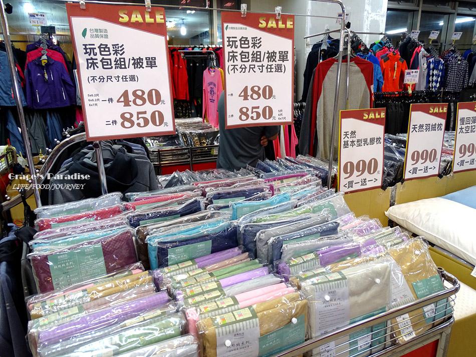 中和寢具特賣會-多利寶 (24).jpg
