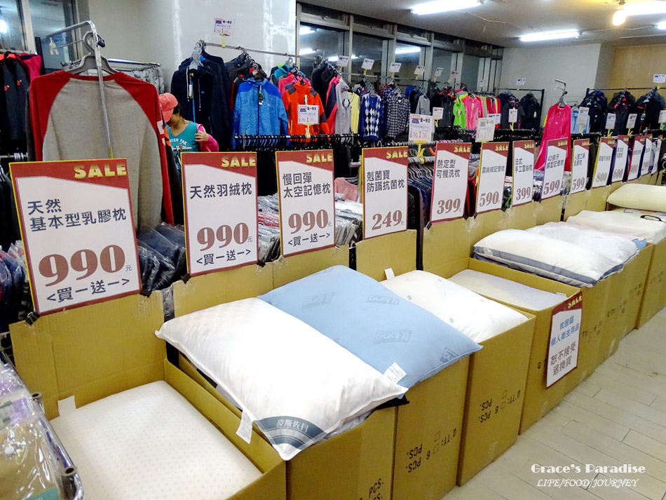 中和寢具特賣會-多利寶 (25).jpg