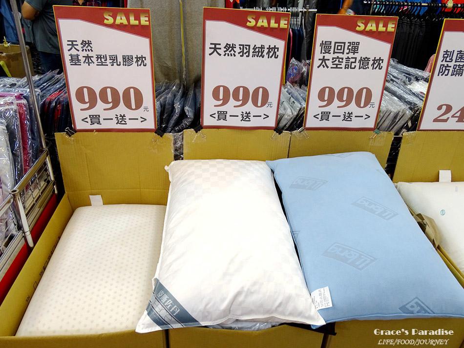 中和寢具特賣會-多利寶 (26).jpg