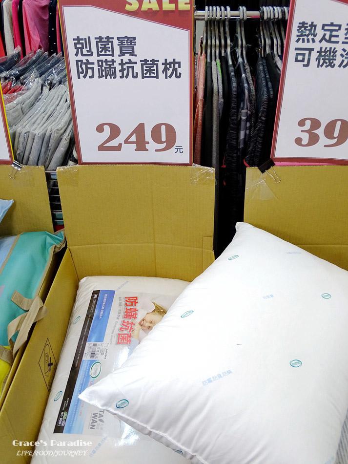 中和寢具特賣會-多利寶 (28).jpg